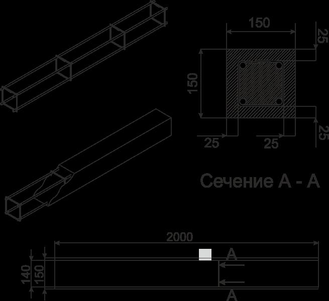 Балки для бетонного щелевого пола